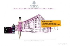 Attica the department store