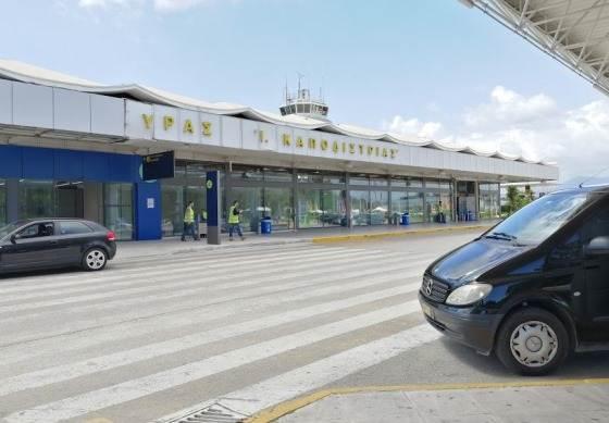 Аэропорт Корфу