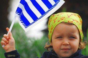 Чувство патриотизма у греков воспитывается с самого детства