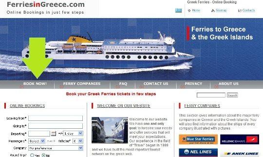 Как купить билеты на греческие паромы
