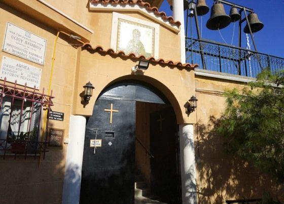 Монастырь Святого Потапия, Лутраки