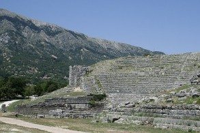 В местечке Додони находятся раскопки античного города