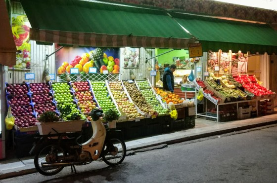 Греческий магазин