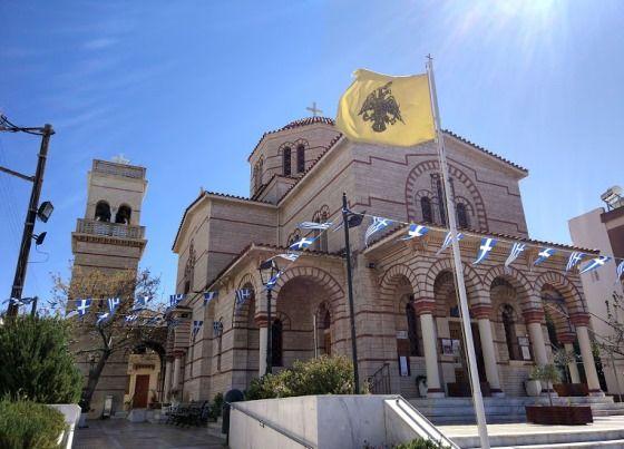 Греческая церковь и флаг