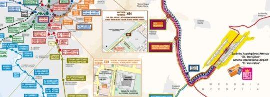 Карта афинского аэропорта Элефтериос Венизелос