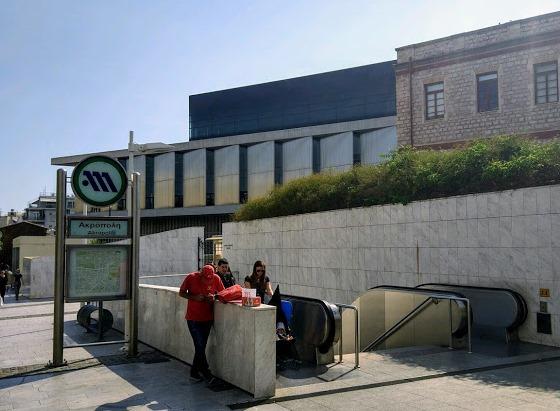 Станция метро Акрополь в Афинах