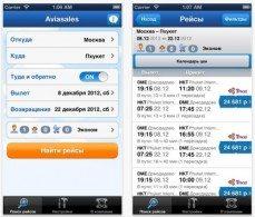 Поисковик авиабилетов Avisales для Iphone