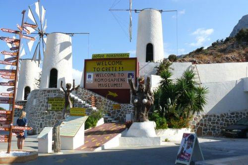 Гид по Криту поможет вам по-настоящему оценить красоту острова
