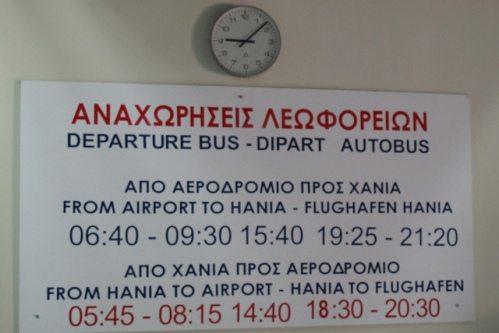 Аэропорт Ханьи: расписание автобусов