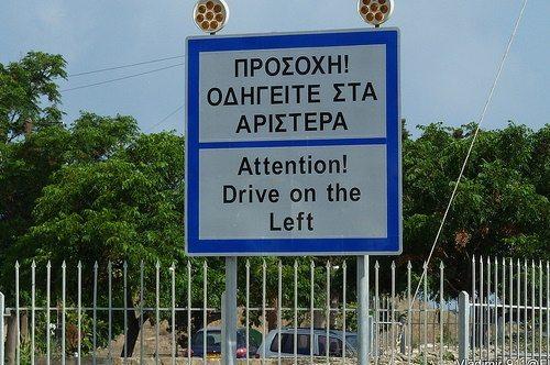 Правила дорожного движения на Кипре: основные правила и понятия
