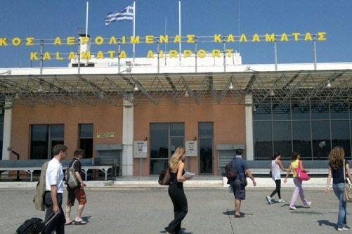 Аэропорт Каламаты
