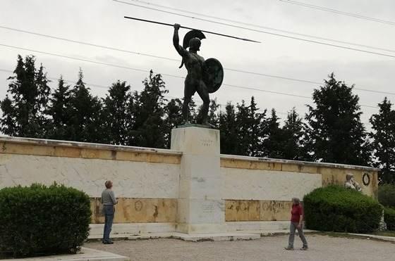 Памятник спартанцам, Фермопилы