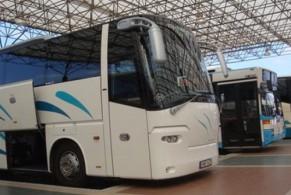 Автобусы в аэропорту