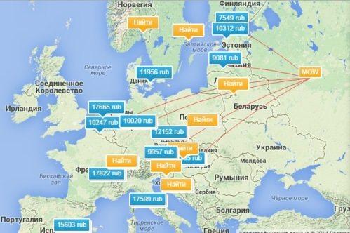 Купить авиабилеты в ленинске кузнецком
