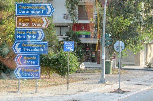 Фото вилл греция