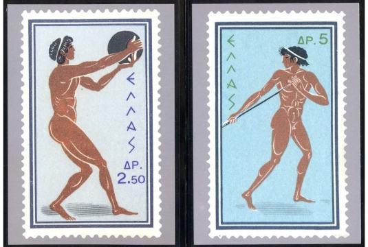 Афинский почтовый музей - настоящая находка для филателистов