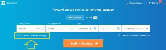 Тутуру: авиабилеты Москва — Мурманск дешевые, расписание