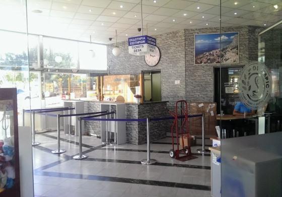 Автовокзал на Истме