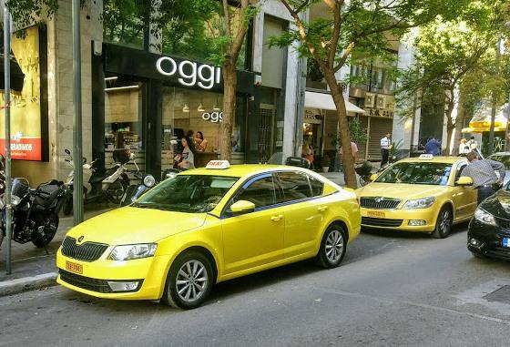 Такси в Афинах