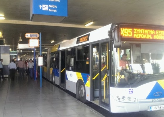 автобус X95 в аэропорту Афин