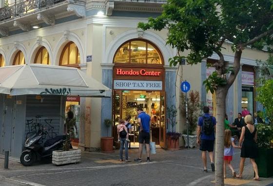 Магазин в Афинах