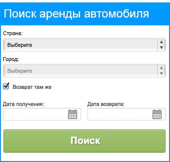 Дешевые авиабилеты Москва - Бишкек Цены от 20