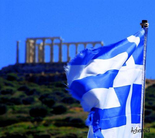 Греческий флаг. Современный облик.