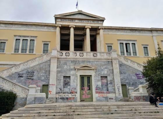 Политехнический университет Афин