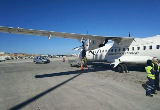 Остров Милос аэропорт