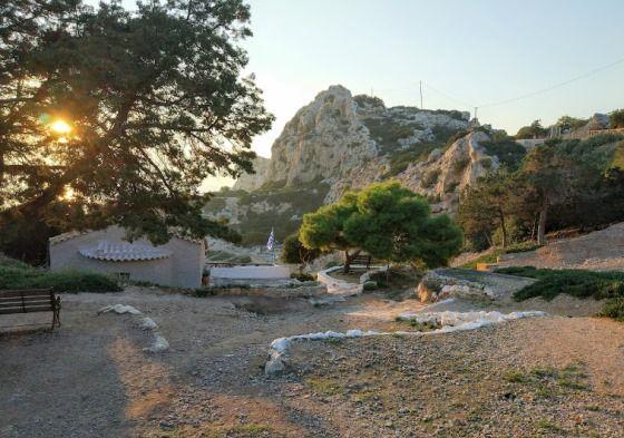 Святилище Геры