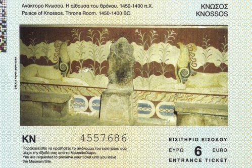 Входной билет в Кносский дворец на Крите