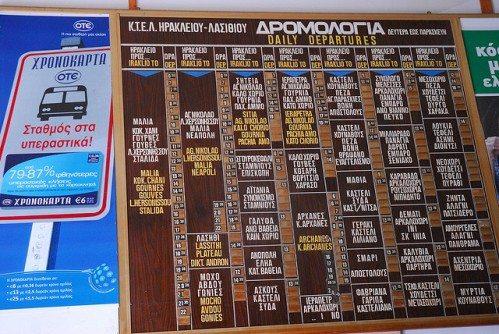 Аэропорт Ираклион: карта и табло