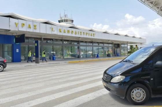 Терминал аэропорта Корфу