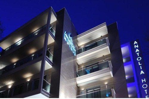 Отель Салоник Anatolia очень комфортный благодаря своему расположению