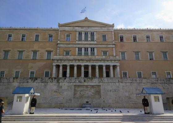 Парламент в Афинах