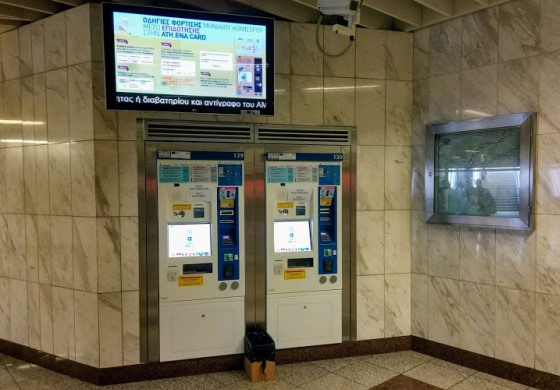 Метро Афин: билетные автоматы