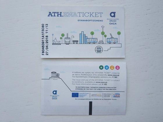 билет на метро в Афинах