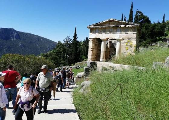 Сокровищница афинян