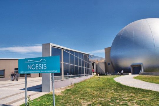 Отдыхая с детьми на Халкидиках, имеет смысл посетить Музей технологий в Салониках