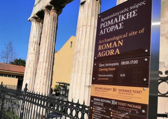 Билеты в музеи Афин
