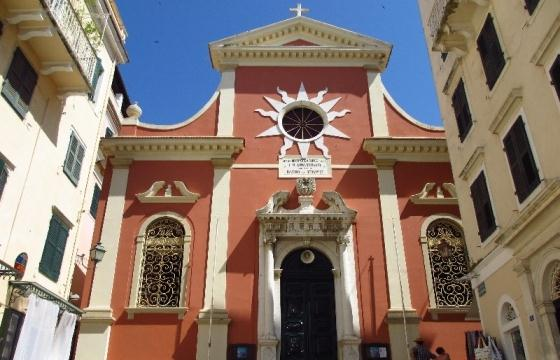 Корфу, Кафедральный Собор