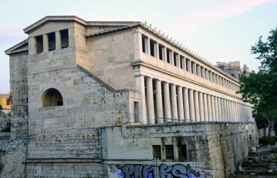 Стоя Аттала на Афинской Агоре